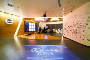 """威廉希尔手机版建筑设备中国""""沃+""""体验中心揭幕"""