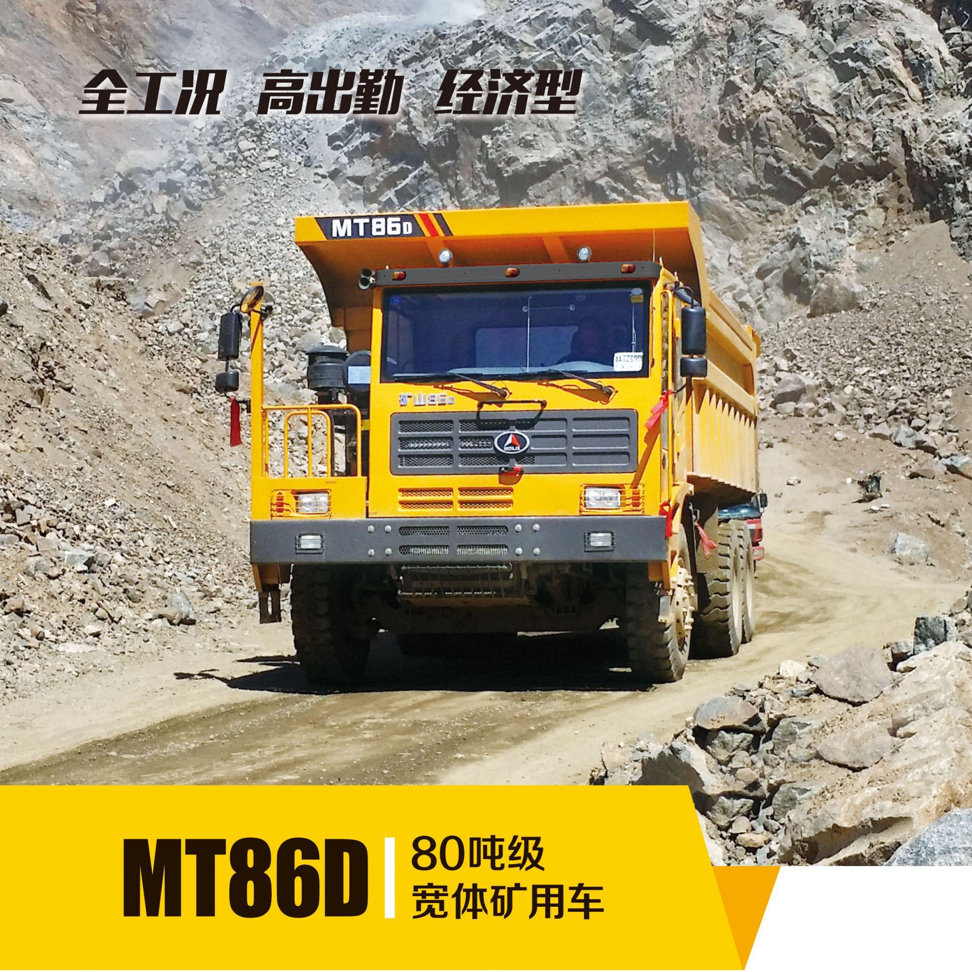 MT86D